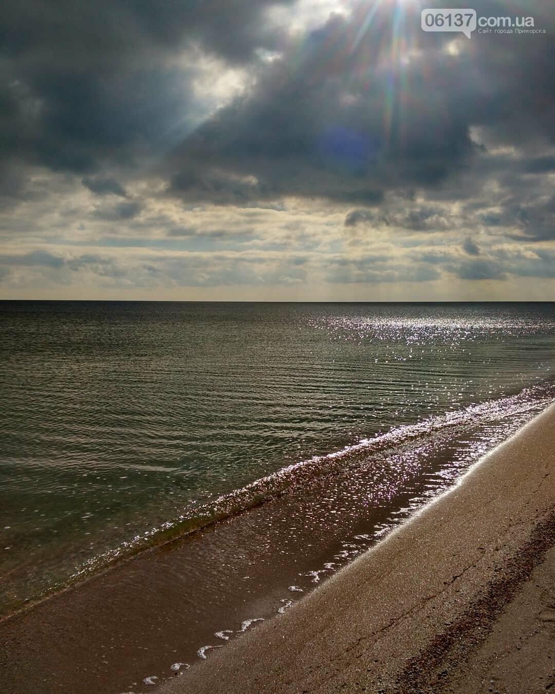 Красота ноябрьского моря в Запорожской области от заката до рассвета. Приморск. Обиточная коса , фото-25