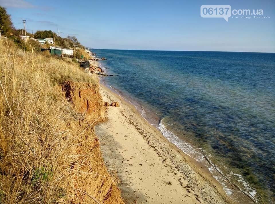Красота ноябрьского моря в Запорожской области от заката до рассвета. Приморск. Обиточная коса , фото-39