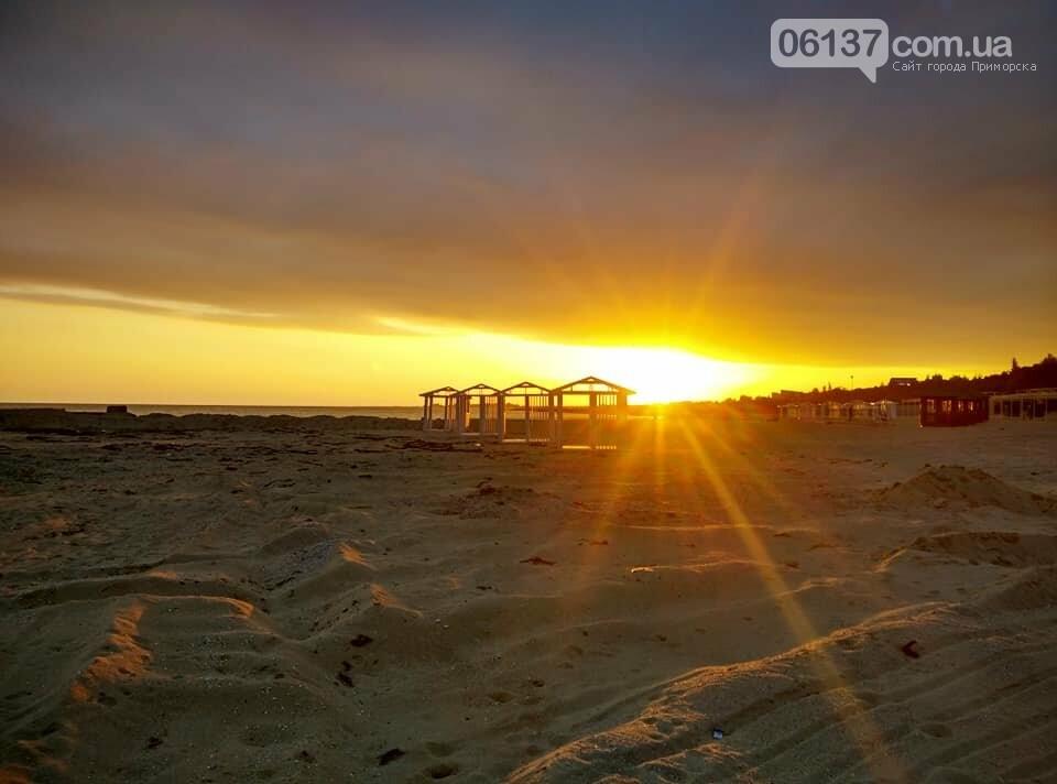 Красота ноябрьского моря в Запорожской области от заката до рассвета. Приморск. Обиточная коса , фото-40