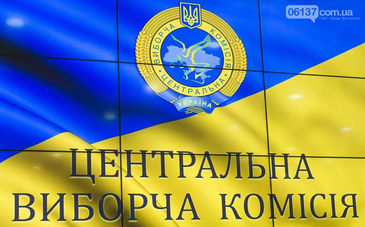 Результаты выборов мэров в городах Запорожской области, фото-1