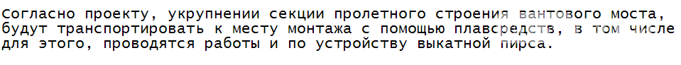 В Запорожье скоро запустят движение по новому мосту. Видео , фото-1