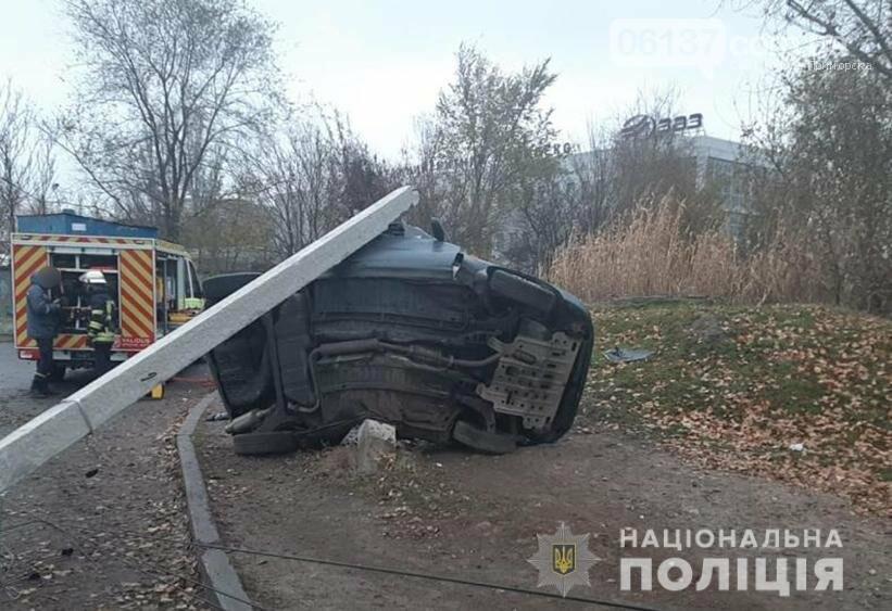В Запорожье полиция рассказала подробности жуткой аварии в Коммунарском районе. Фото, фото-1