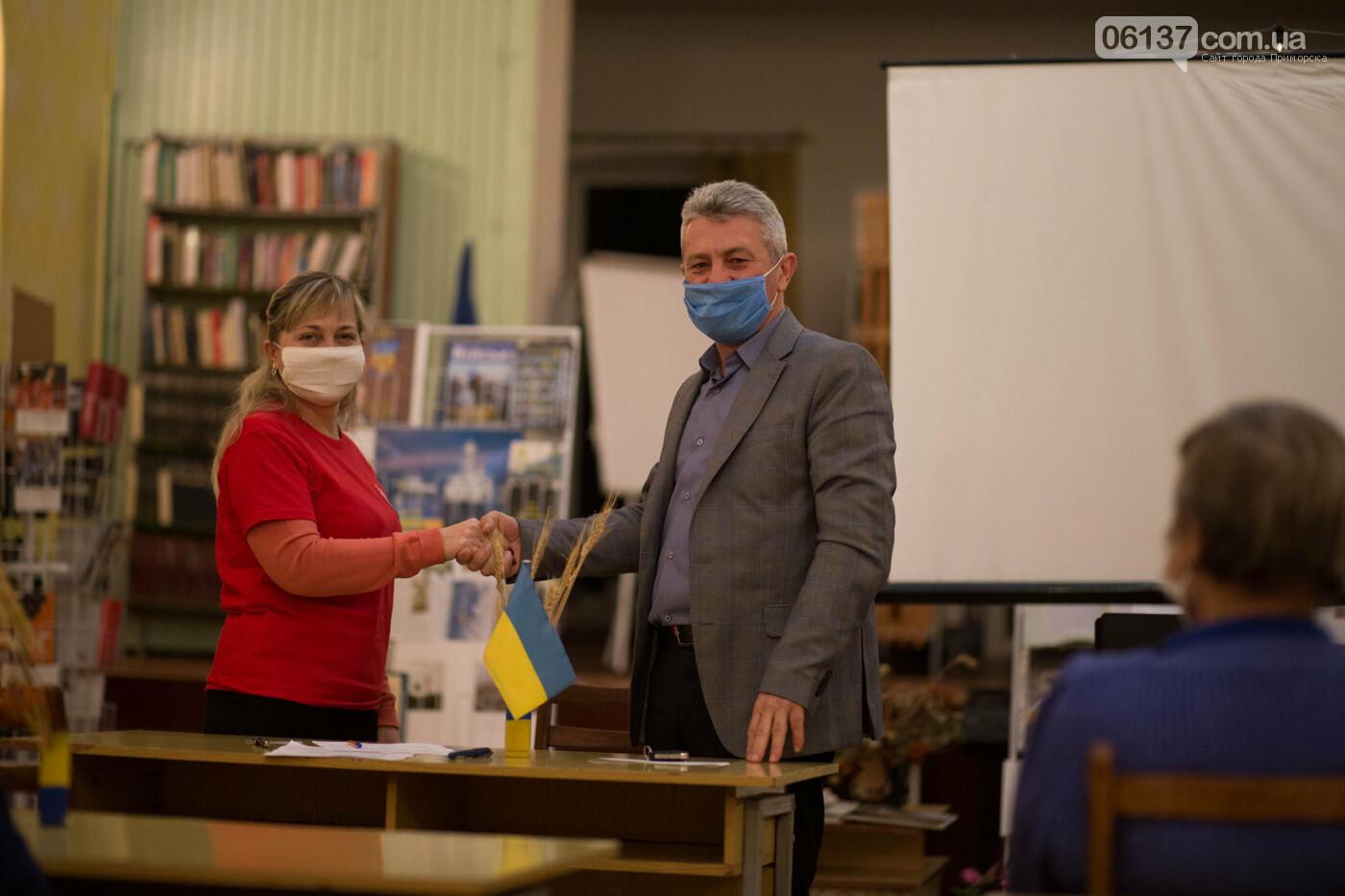 В Приморську  пройшли установчі збори Приморської первинної організації Товариства Червоного Хреста України, фото-1