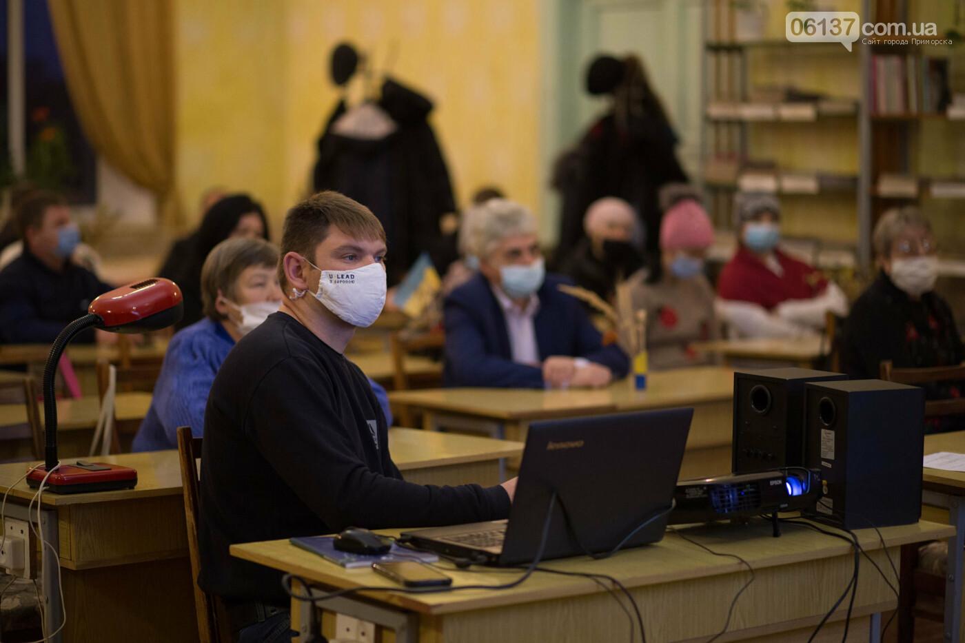 В Приморську  пройшли установчі збори Приморської первинної організації Товариства Червоного Хреста України, фото-3