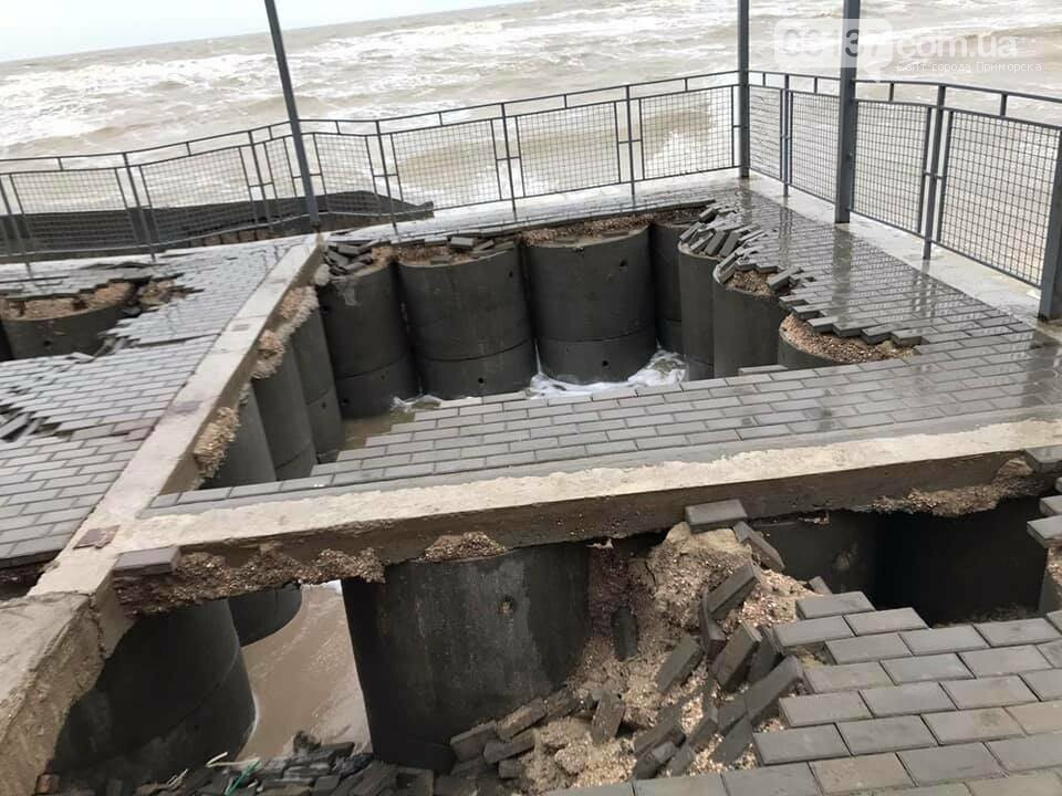 В сети появились новые кадры жутких последствий шторма на запорожском курорте. Фото , фото-4