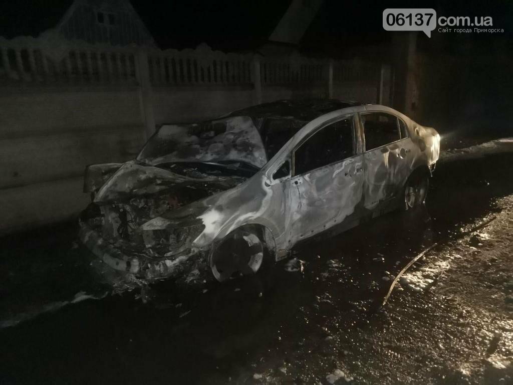 Этой ночью в Запорожье горели автомобили. Фото, фото-1