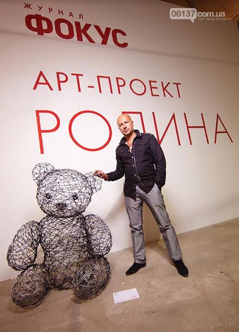 Работы запорожского скульптора покажут на Международной выставке в Нью-Йорке. Фото, фото-5