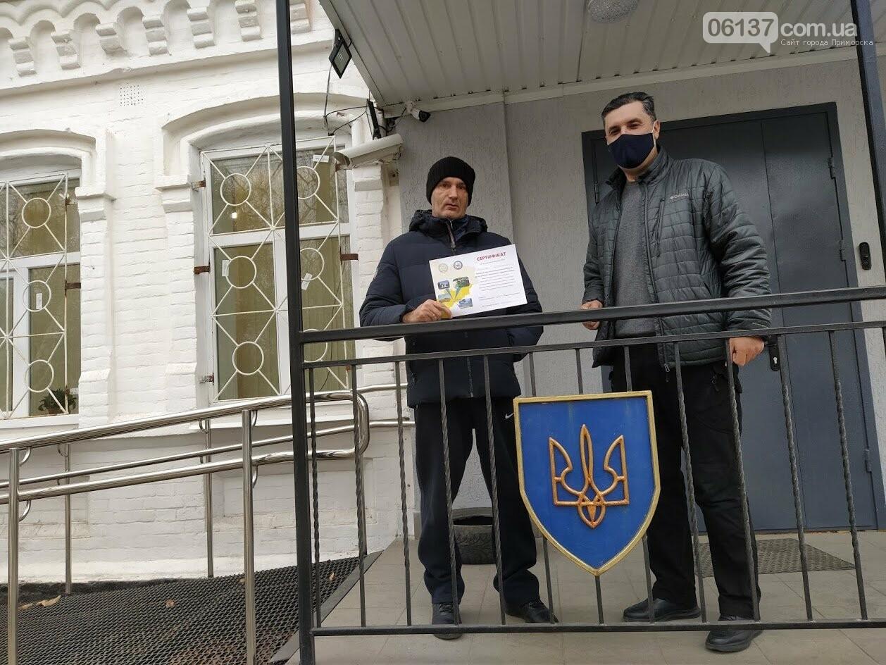 """""""Агенти з доступності"""" у Приморську надали сертифікати та рекомендації  щодо пандусів , фото-1"""