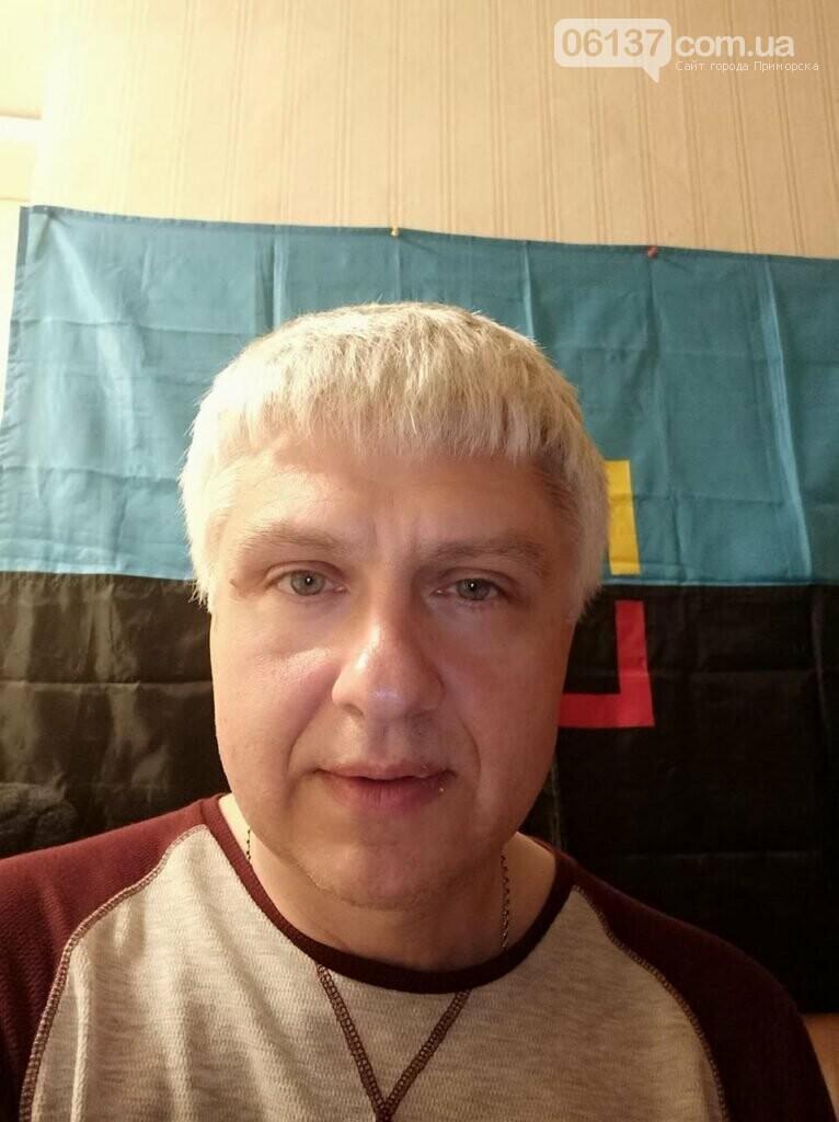 """Сьогодні 21 грудня проросійські сили планують """"перезаснувати Республіку Україна"""", фото-1"""