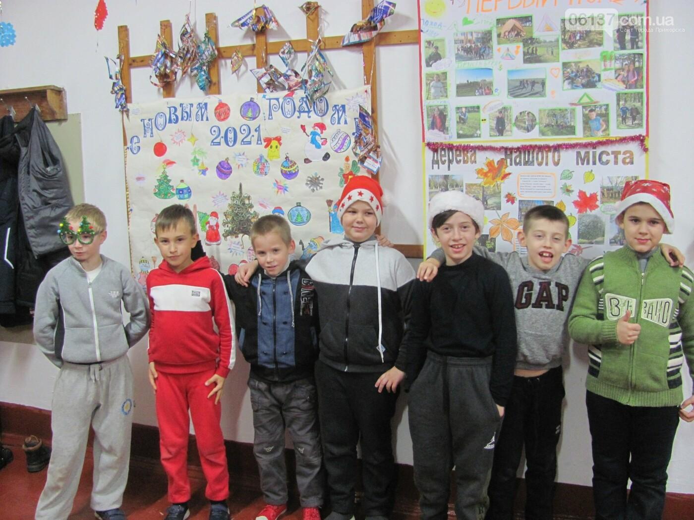 Приморські туристи-оптимісти весело відсвяткували День Святого Миколая, фото-1