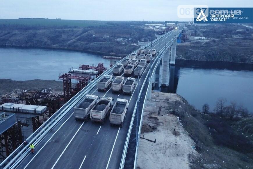 Президент откроет мост в Запорожье, но асфальт придется перекладывать, фото-2