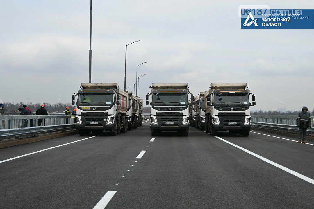 Президент откроет мост в Запорожье, но асфальт придется перекладывать, фото-1