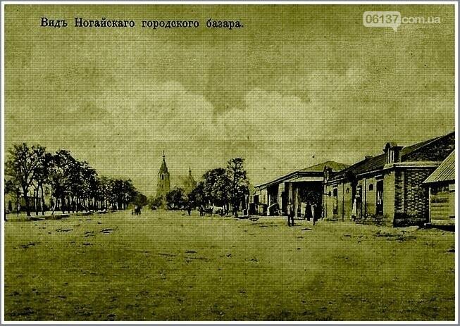 Так увидел 7 января 1859 года  Ногайск (Приморск) младший Достоевский - исторические хроники, фото-1