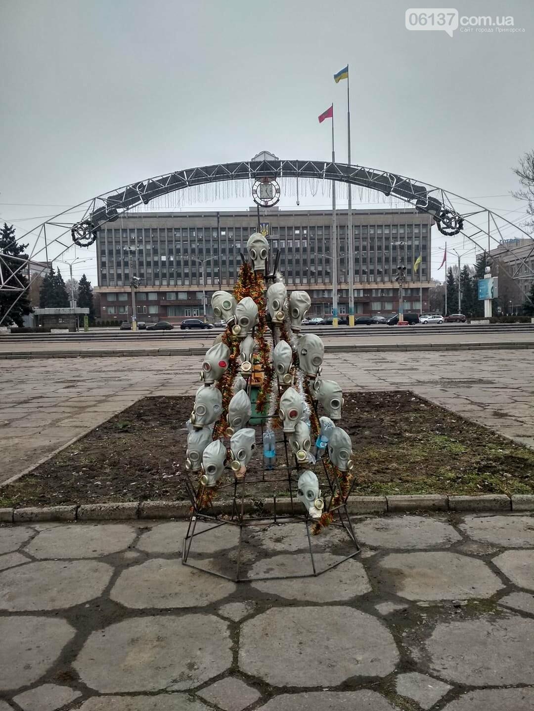Этот Новый год жители Запорожской области встречали креативно, фото-2