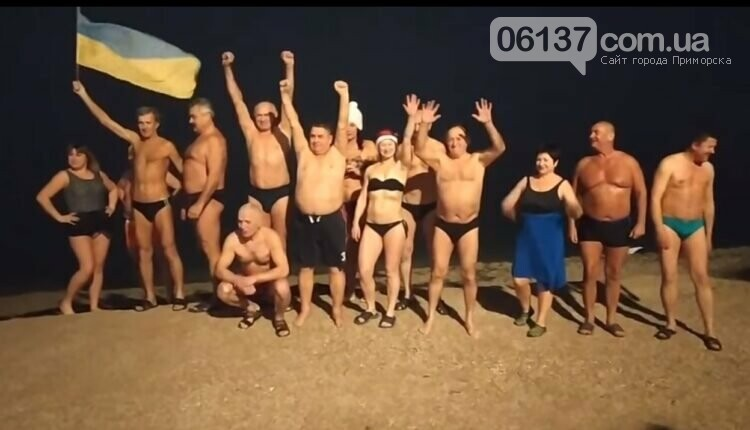 Этот Новый год жители Запорожской области встречали креативно, фото-1
