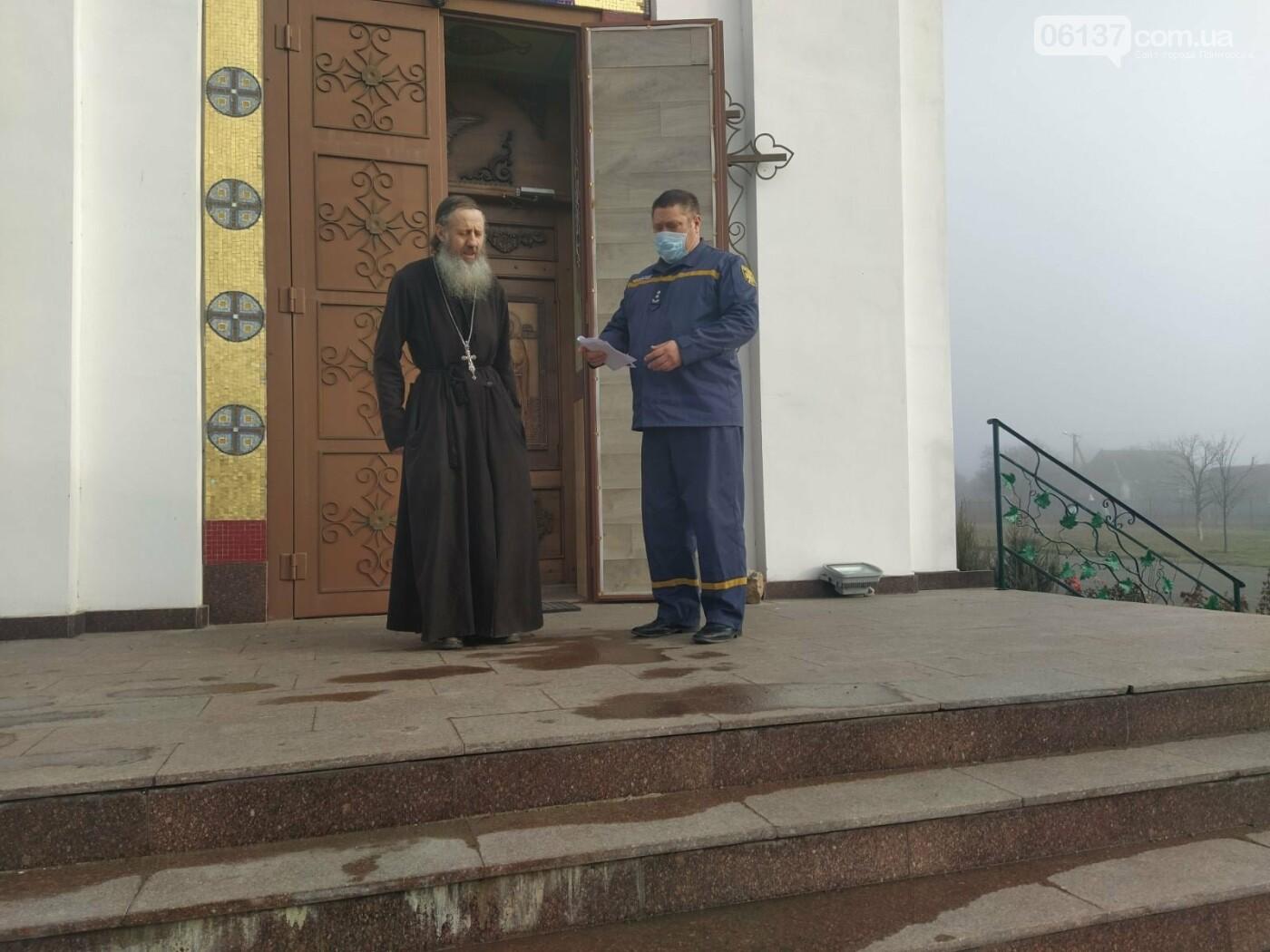 Представники Приморського РСГУ ДСНС провели інструктажі напередодні Різдвяних свят, фото-1