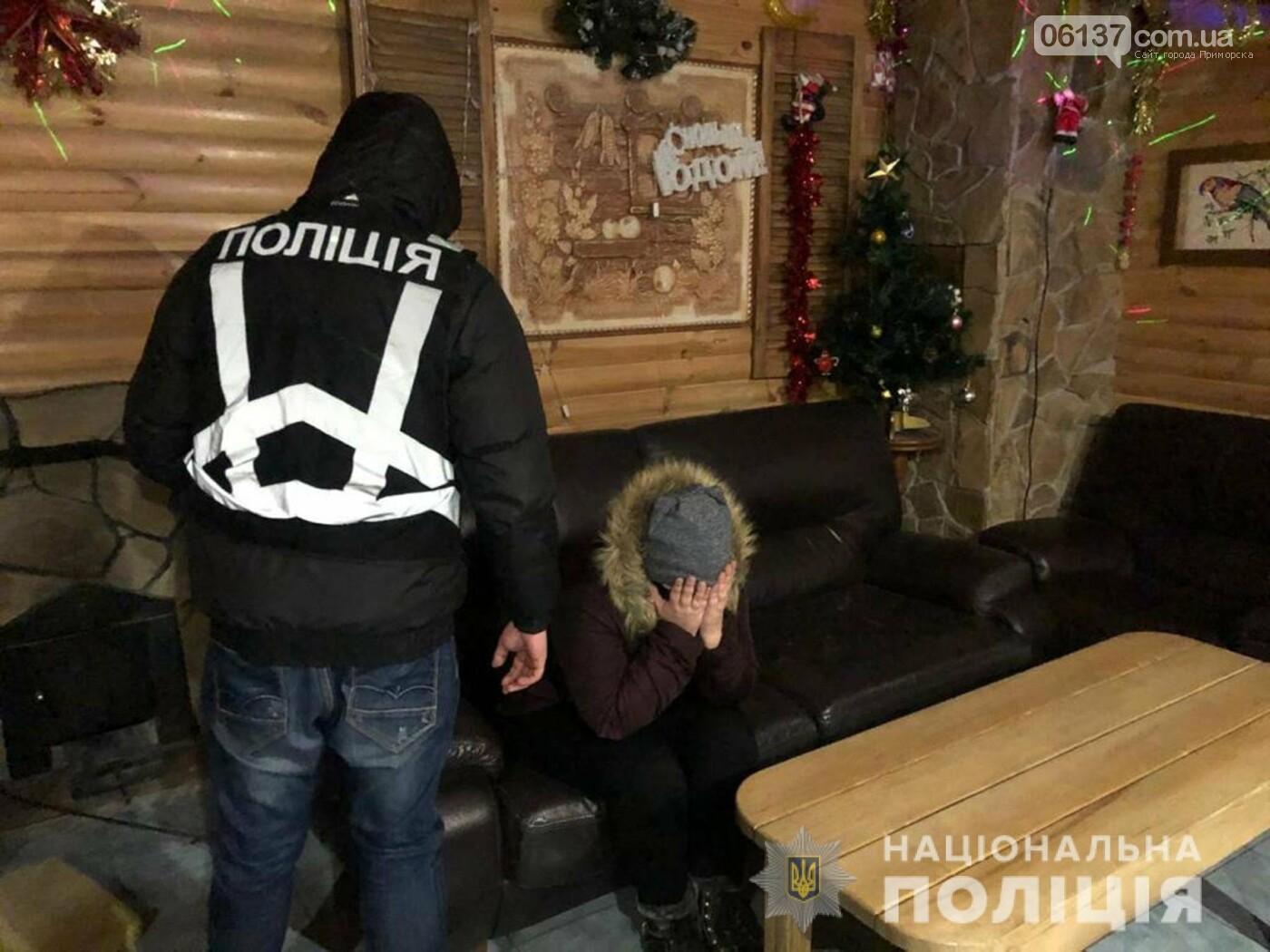 В Запорожье задержали опасного сутенера. Фото , фото-4