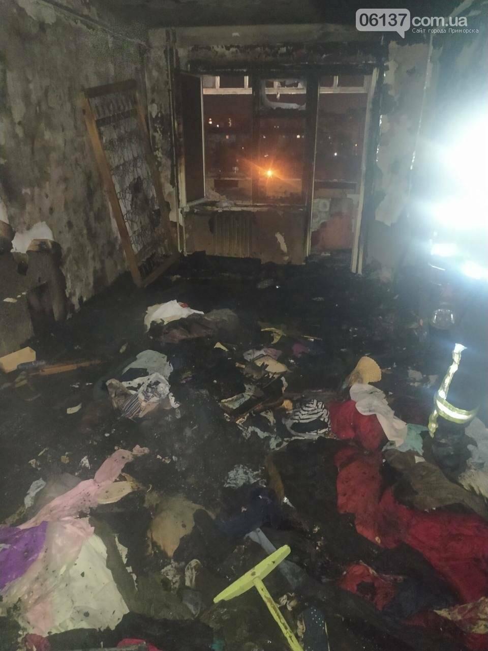 В Запорожье горела девятиэтажка: пострадали люди, фото-1