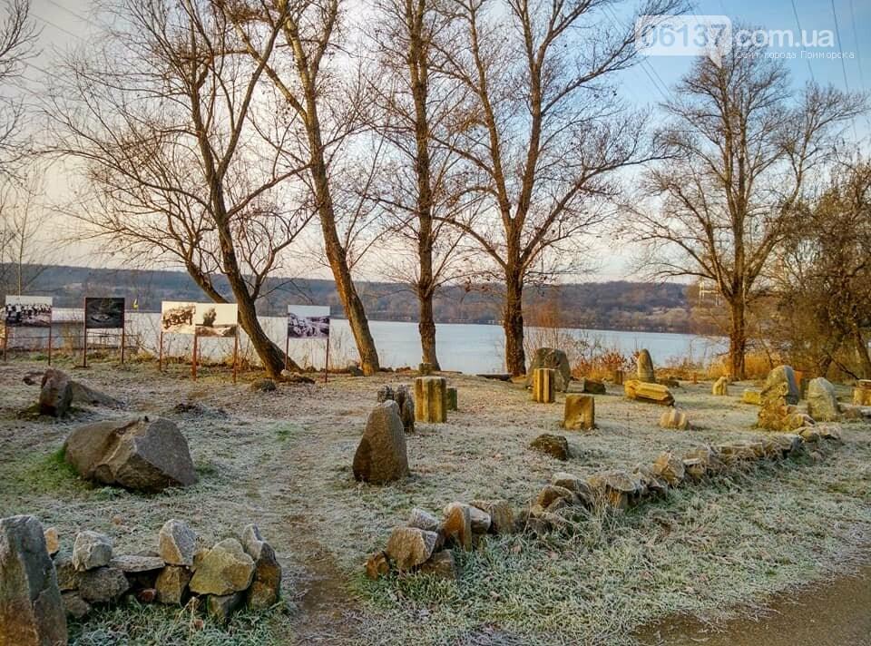 Иней, лед и солнце: живописные выходные в Запорожье. Фото , фото-7