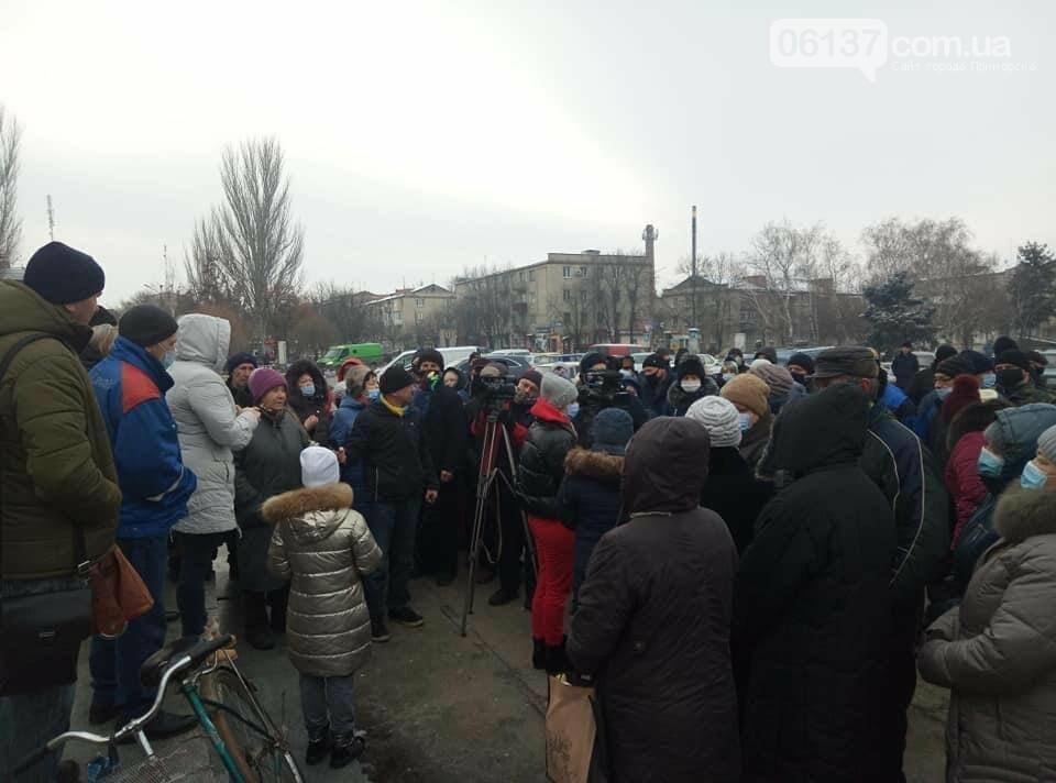 В воскресенье в  городах Запорожской области прошли акции-протесты против повышения тарифов, фото-1