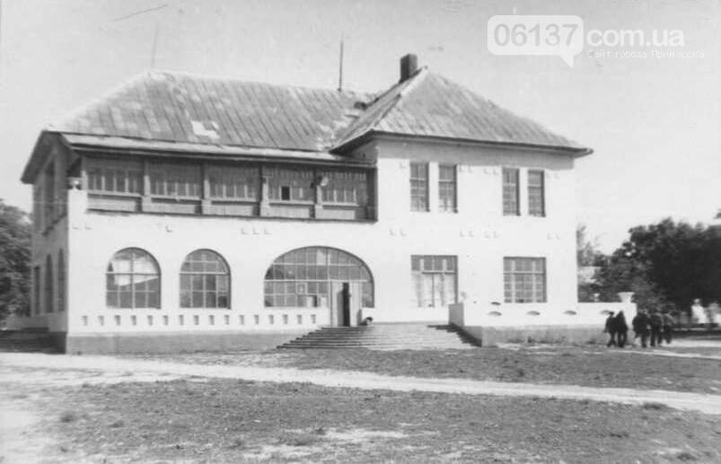 Сьогодні Приморську виповнилось 200 років! Вітаємо!, фото-5