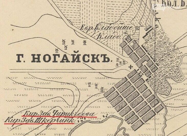 Сьогодні Приморську виповнилось 200 років! Вітаємо!, фото-4