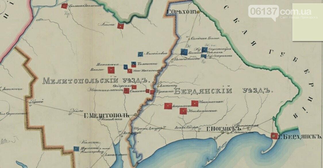 Сьогодні Приморську виповнилось 200 років! Вітаємо!, фото-1