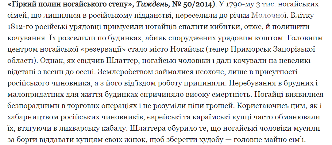 Сьогодні Приморську виповнилось 200 років! Вітаємо!, фото-7