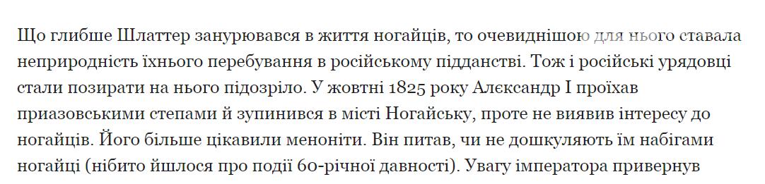 Сьогодні Приморську виповнилось 200 років! Вітаємо!, фото-9