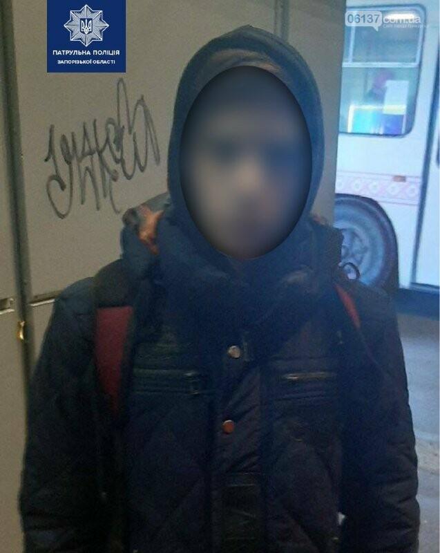 Запорожские подростки украли у мужчины карту и пошли за покупками. Фото, фото-1