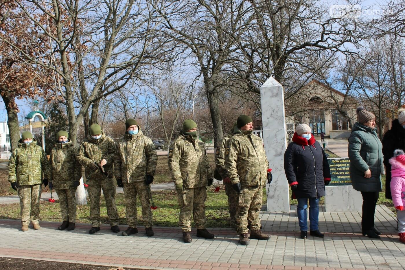 Сегодня жители Приморска чтут память погибших земляков в Афганской войне, фото-1