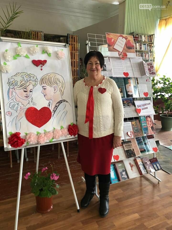 В Приморській бібліотеці провели романтичний захід «Є вічна загадка Любові», фото-1