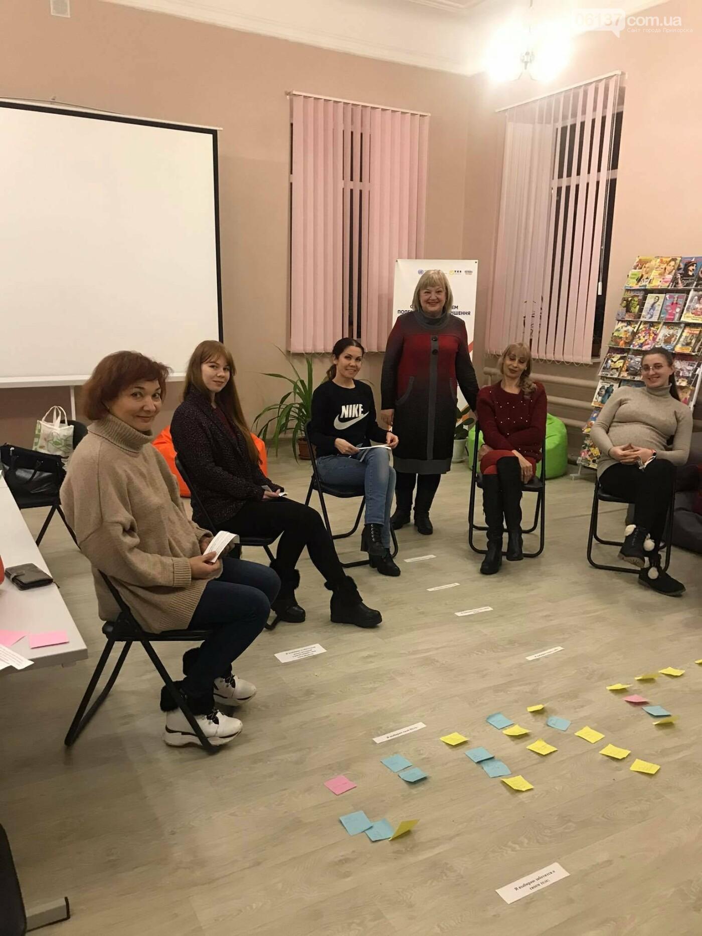 В Приморську дружини учасиників АТО взяли участь у тренінгу  «Любов до себе», фото-2