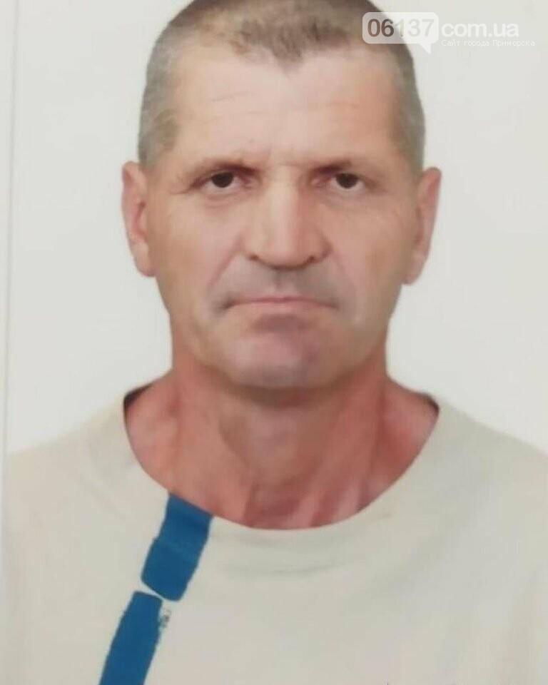 Внимание! Розыск! В Мелитопольском районе пропал 67-летний мужчина., фото-1