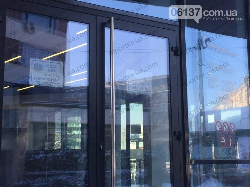 В Запорожье школьница травмировалась на выходе из ТРЦ: родители хотят обратиться в суд. Фото, фото-4
