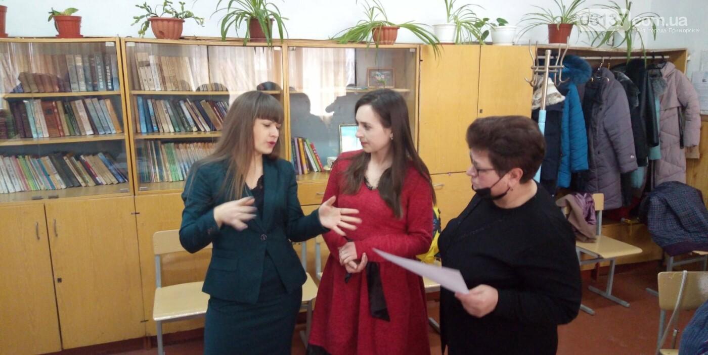 В Приморську пройшов семінар - практикум вчителів природничих наук, фото-2