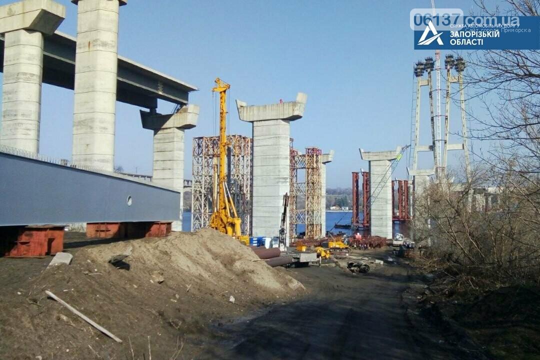 Запорожские мосты делают на восьми частях объекта. Фото , фото-5