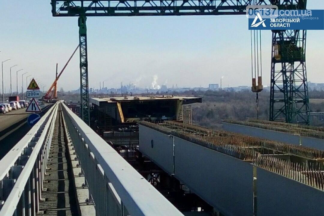 Запорожские мосты делают на восьми частях объекта. Фото , фото-6