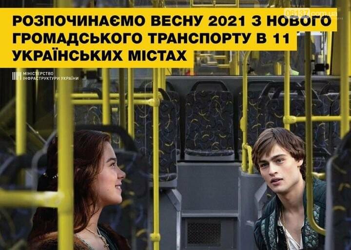 В Запорожье появится 46 новых автобусов , фото-2