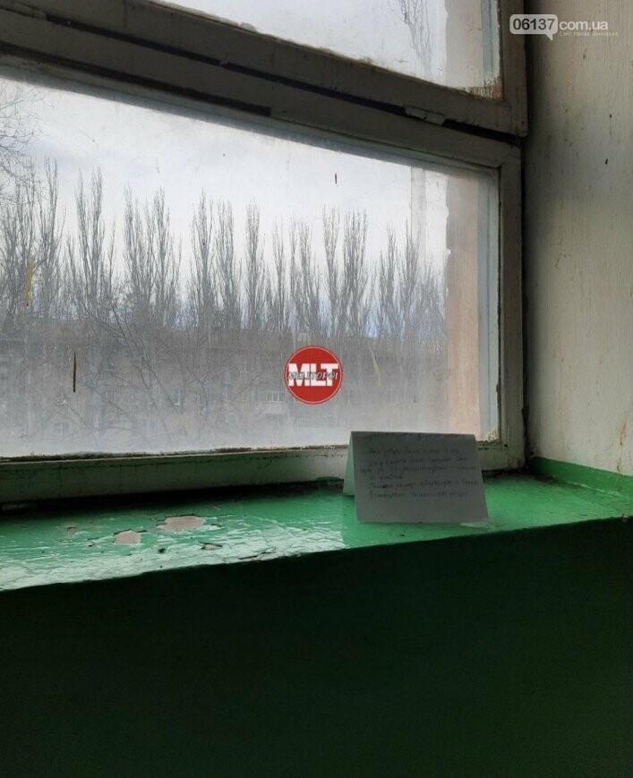 В Запорожской области школьник придумал креативный способ заработать денег , фото-3