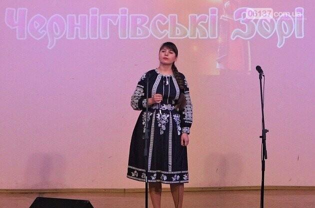 """У обласному конкурсі """"Чернігівські зорі"""" вокалісти з Приморська були найкращими, фото-1"""