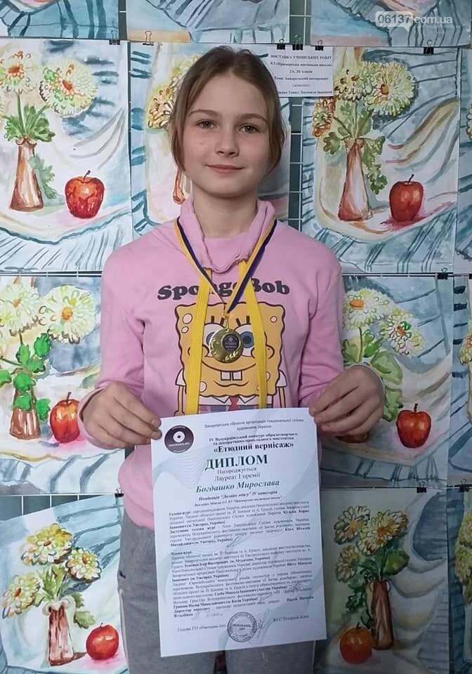 Учениця Приморської МШ стала лауреатом І премії Всеукраїнського конкурсу, фото-1