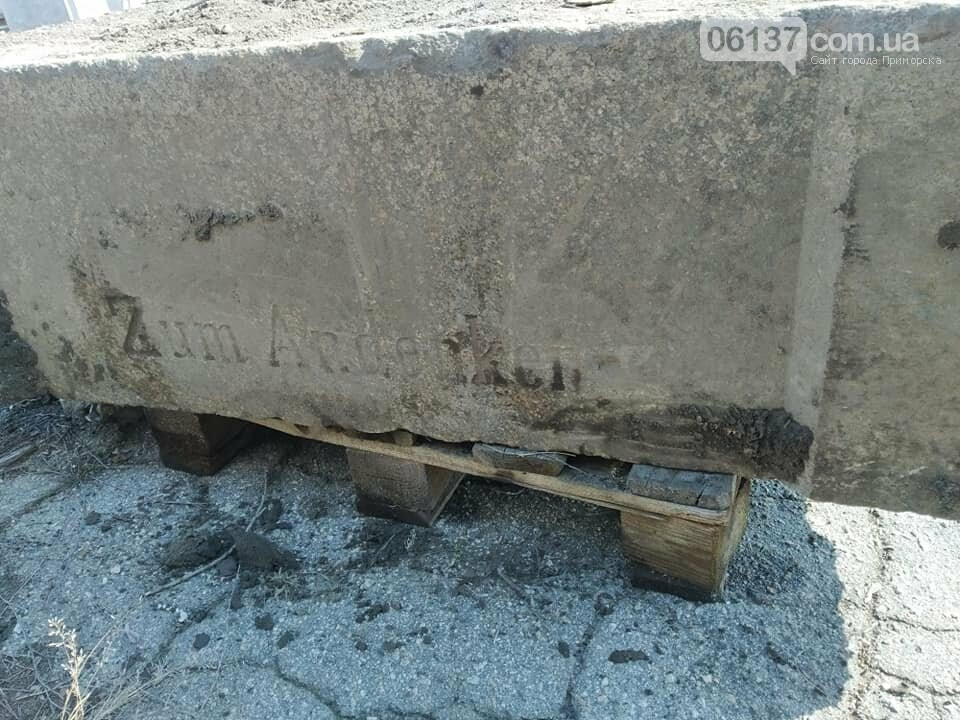 В Запорожье нашли постамент памятника Столетия, установленный меннонитами. Фото, фото-4