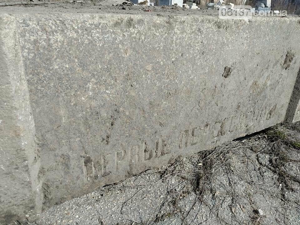 В Запорожье нашли часть памятника, установленного меннонитами. Фото , фото-10