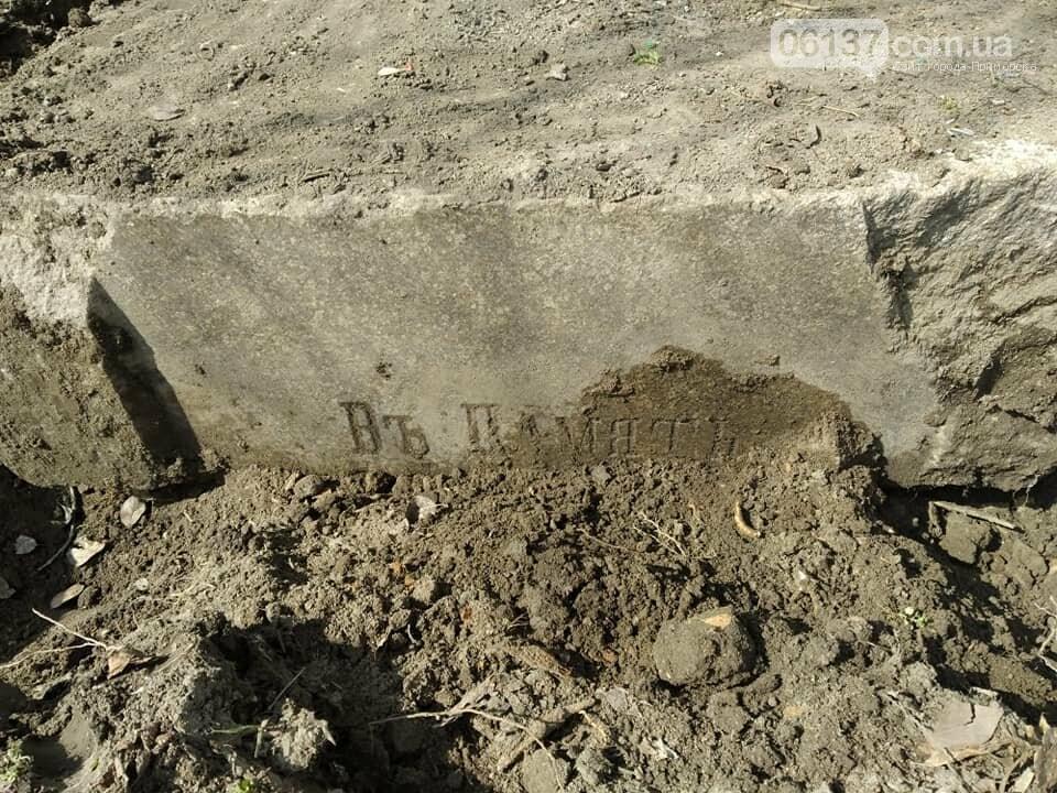 В Запорожье нашли часть памятника, установленного меннонитами. Фото , фото-7