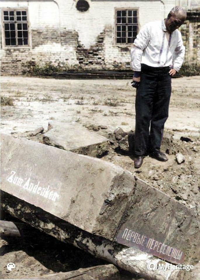 В Запорожье нашли часть памятника, установленного меннонитами. Фото , фото-1