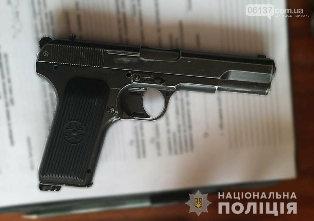 В Запорожье в водителя такси стрелял пассажир. Фото , фото-1