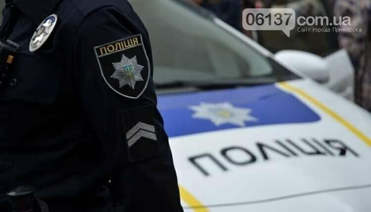 В Запорожье в водителя такси стрелял пассажир. Фото , фото-2