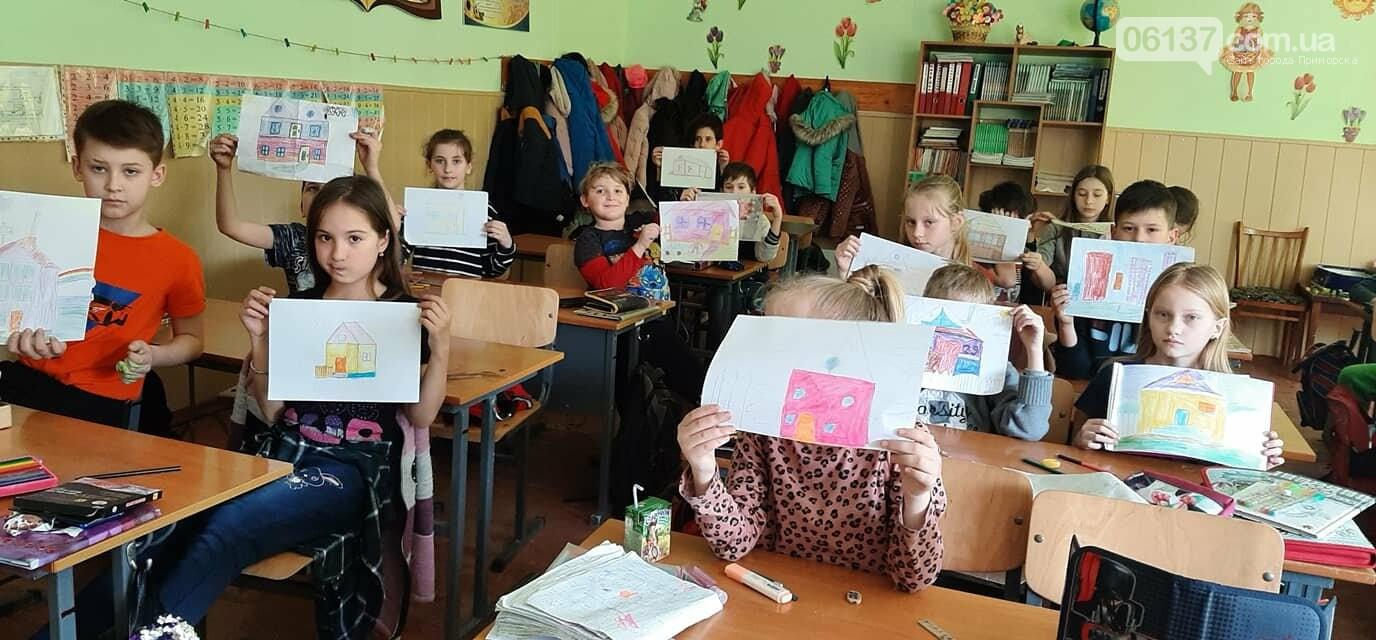 Сьогодні в Приморській ЗОШ №1 відзначили Міжнародний День щастя, фото-4