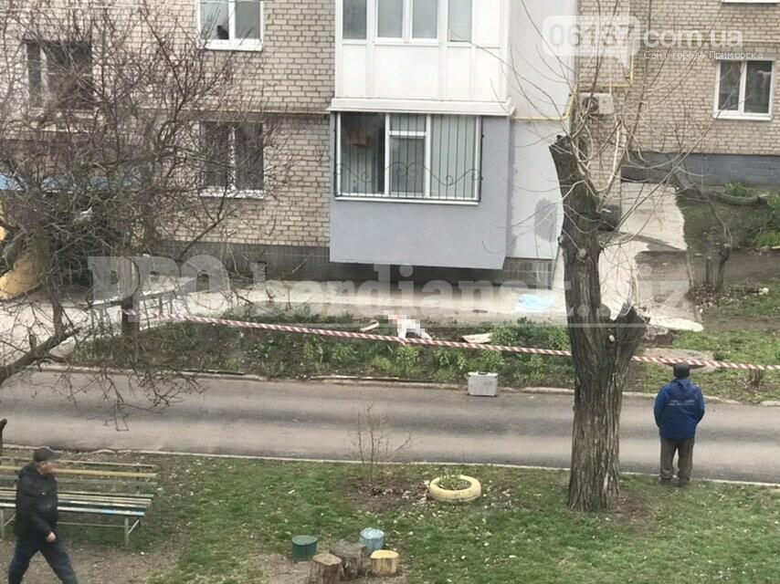 На запорожском курорте молодая пара совершила суицид. Фото, фото-2